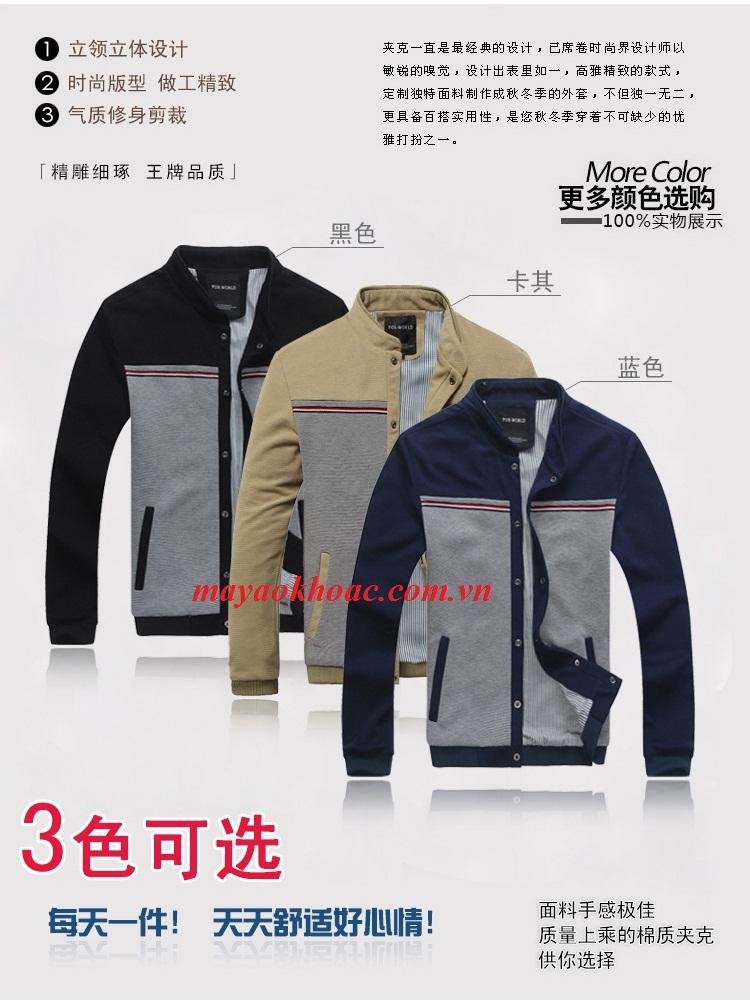 Aó khoác thời trang TP 05